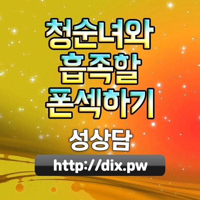 서울시서초웹에이전시