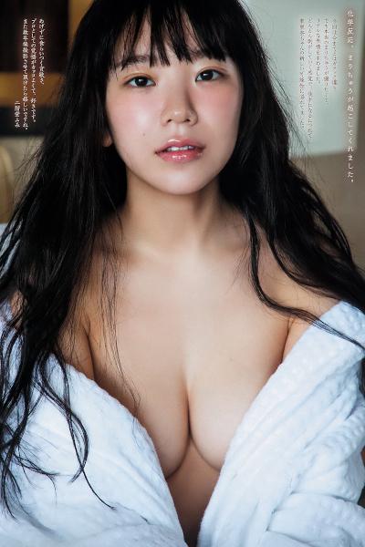 Marina Nagasawa 長澤茉里奈, Big Comic Spirits 2019 No.51 (ビッグコミックスピリッツ 2019年51号)
