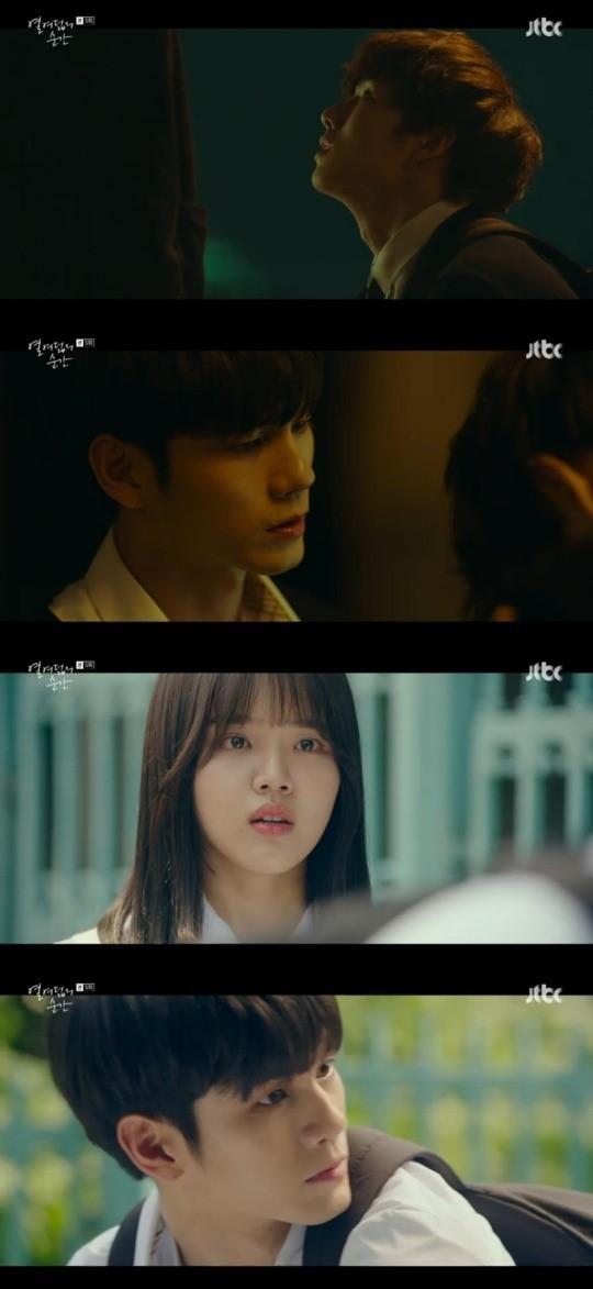 Moment at Eighteen] Ep 5 spoilers, Kim Hyang Gi x Ong Seong Wu