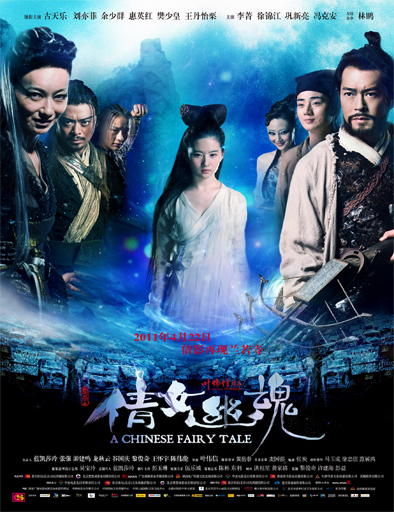 Ver A Chinese Ghost Story (2011) Online