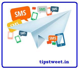Best Ramadan SMS,Latest Ramadan SMS, Ramzan Sms | Hindi Sms ,WhatsApp & Facebook