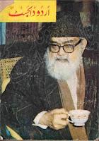 Urdu Digest September 1978