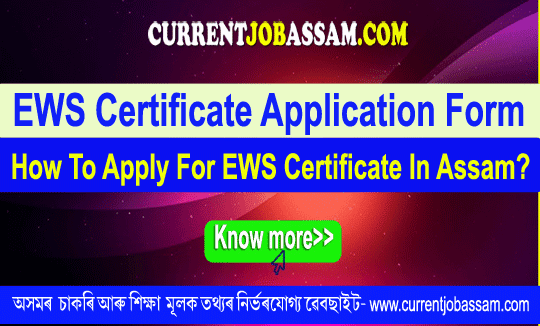 EWS Certificate Application Form | How To Apply For EWS Certificate In Assam?