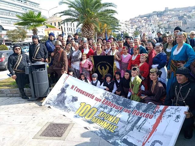 Αγιασμό για τη νέα χρονιά πραγματοποιεί ο Όμιλος Ποντίων Χορευτών Καβάλας