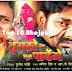 Tumko Na Bhool Paayenge Bhojpuri Movie New Poster Feat Pawan Singh