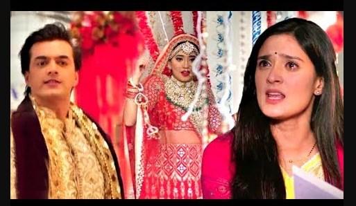 Big Dhamaka : Not Kartik but Naira to marry mystery man in Yeh Rishta Kya Kehlata Hai