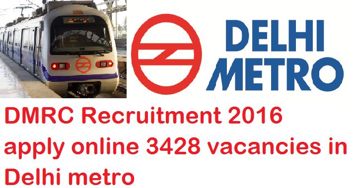 govt jobs in Delhi,metro jobs in Delhi,dmrc career