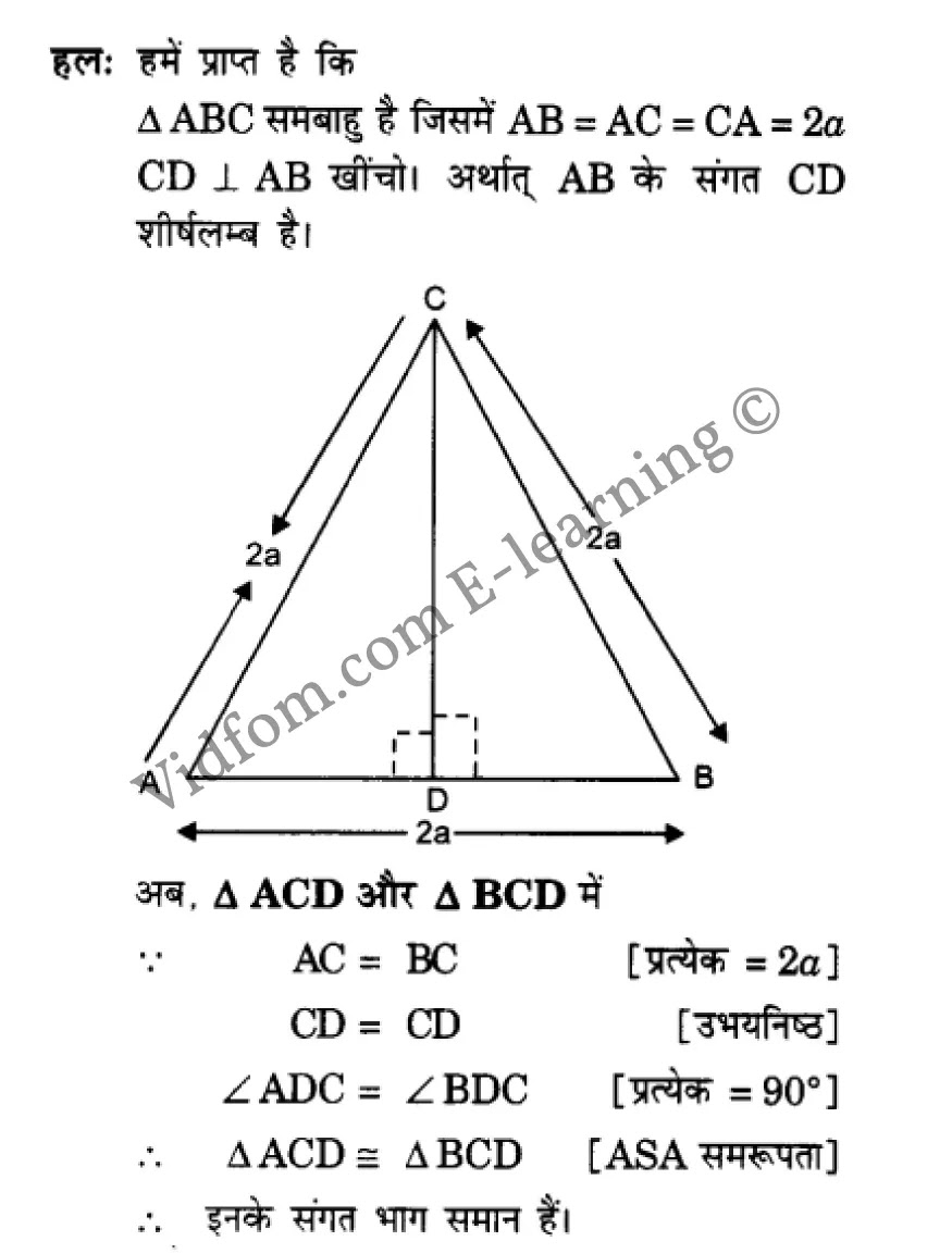 class 10 maths chapter 6 hindi medium 45