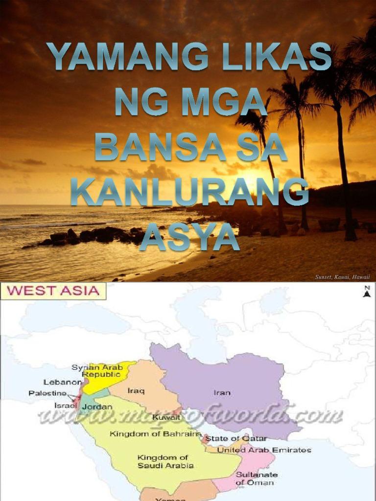 Dating pangalan ng mga bansa sa kanlurang asya