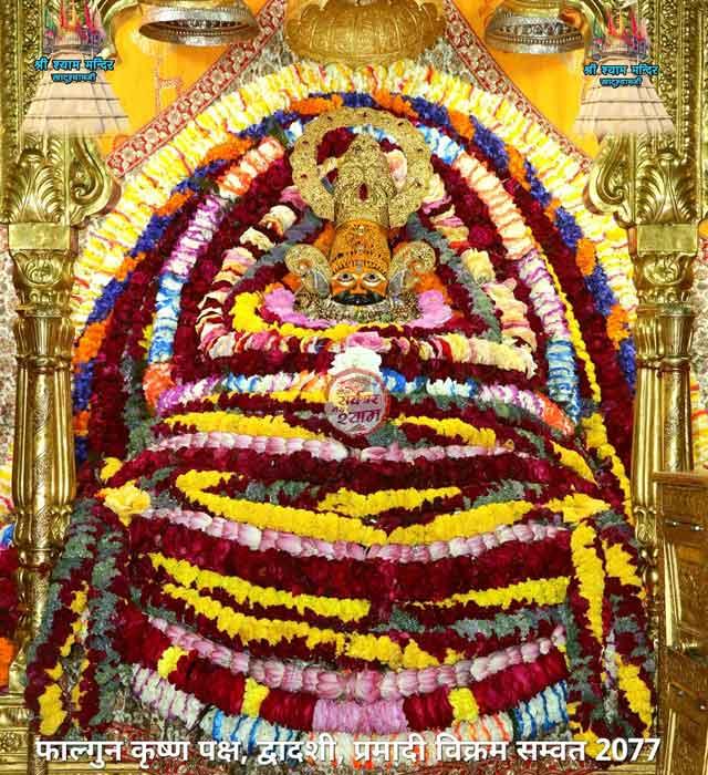 khatushyamji darshan 10 march 2021