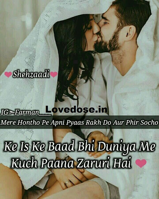 romantic girls love status