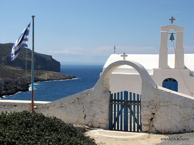 Chiesa, Grecia