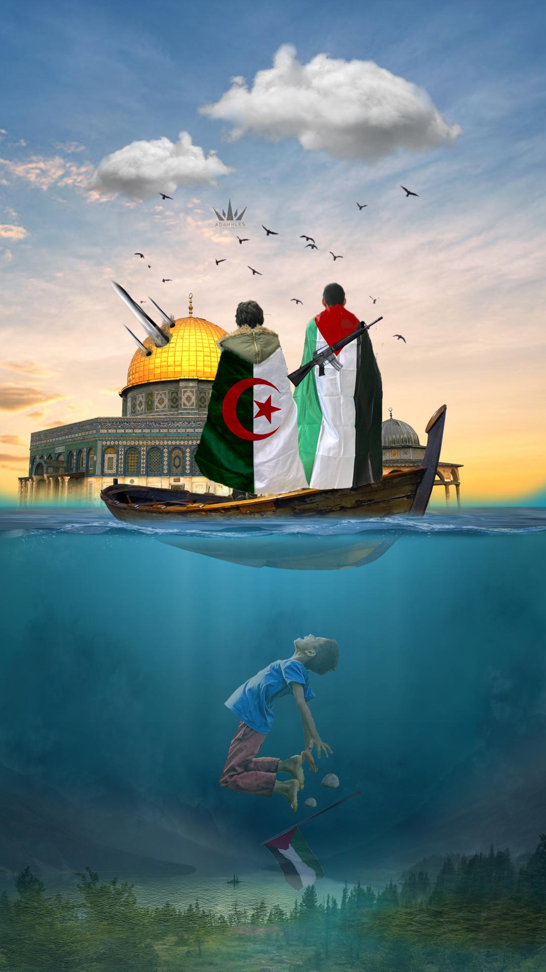 اجمل خلفية تصامن مع فلسطين علم الجزائر وعلم فلسطين Flag Palestine and Algeria