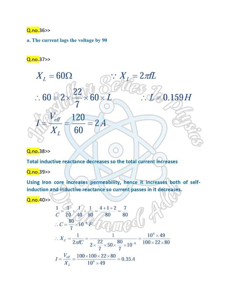 مراجعة فيزياء_لغات 65 سؤال  Physics بالإجابات للثانوية العامة  16