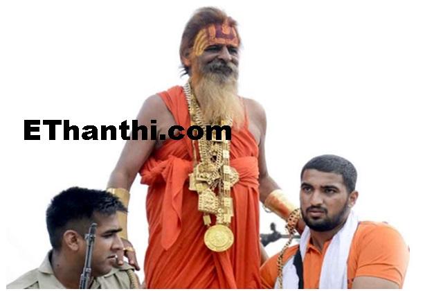 ஆறு கோடி மதிப்புள்ள நகையுடன் யாத்திரை - 'கோல்டன் பாபா' !