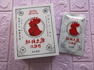 簡單快捷補身 - 鴻福堂紅羽土雞滴雞精