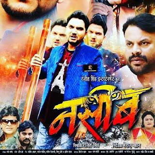 gunjan singh film poster