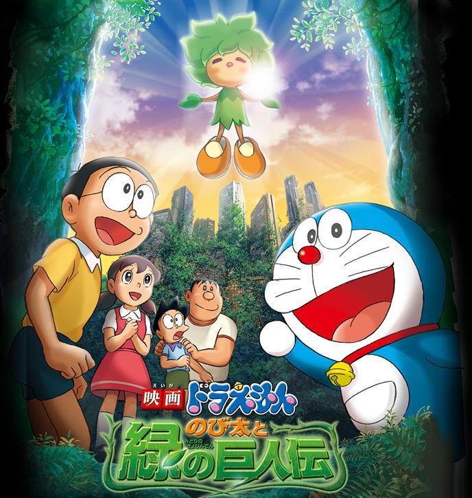 Doraemon And Nobita Famous Dialogues In Hindi Lyrics