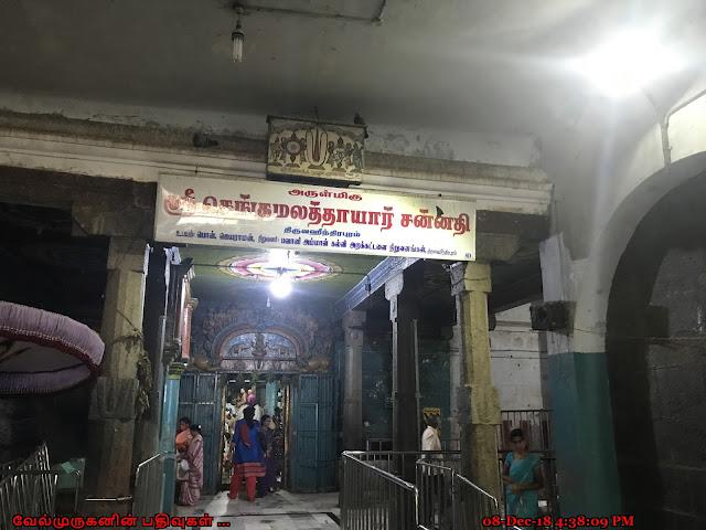 Devanathaswamy Perumal Temple