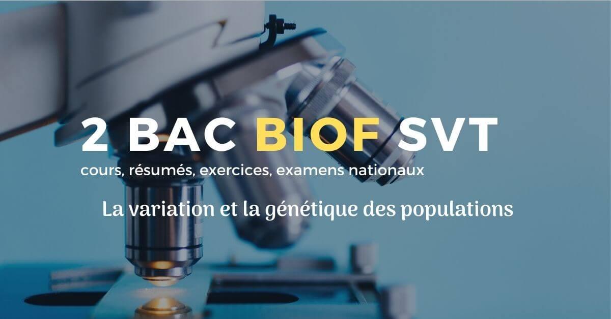 PDF : Cours N°1 Génétique des populations - 2 bac biof svt