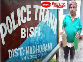महुआ शराब के साथ एक कारोबारी को पुलिस ने की गिरफ्तार।