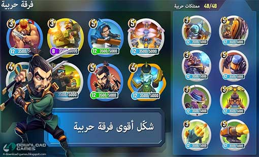 شخصيات وابطال لعبة Blitz Brigade: Rival Tactics