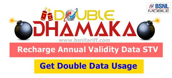 Double Data usage Offer regularized