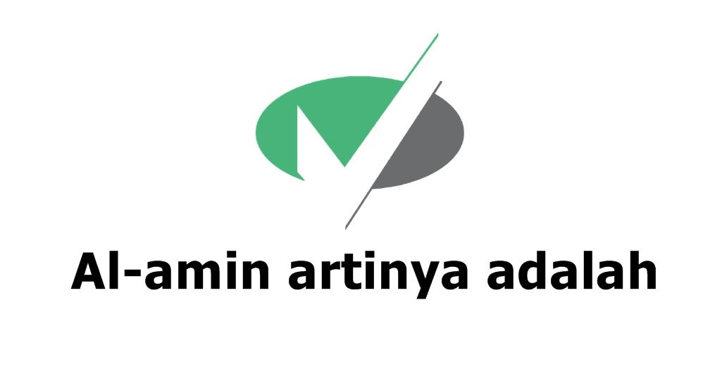 Apakah arti dari Al Amin
