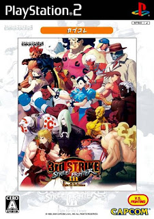 Street Fighter III 3rd Strike: Fight for the Future PS2 ISO
