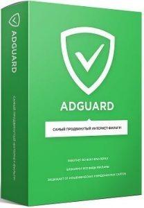 Adguard Premium, versão 7.1.2817.0 Download Grátis