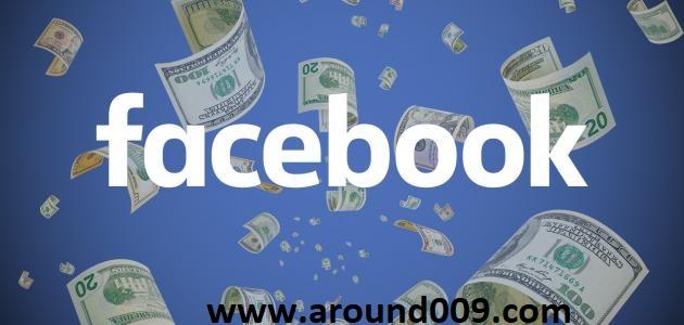 طريقه تفعيل الربح من فيديوهات الفيس بوك 2020 مثل اليوتيوب || الربح من الانترنت