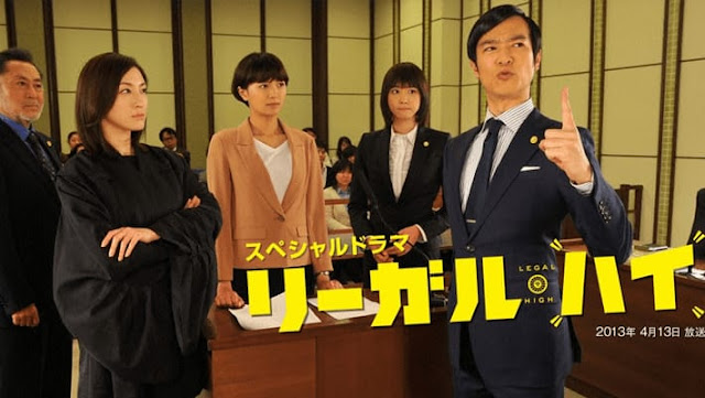 Download Dorama Jepang Legal High 2 Batch Subtitle Indonesia