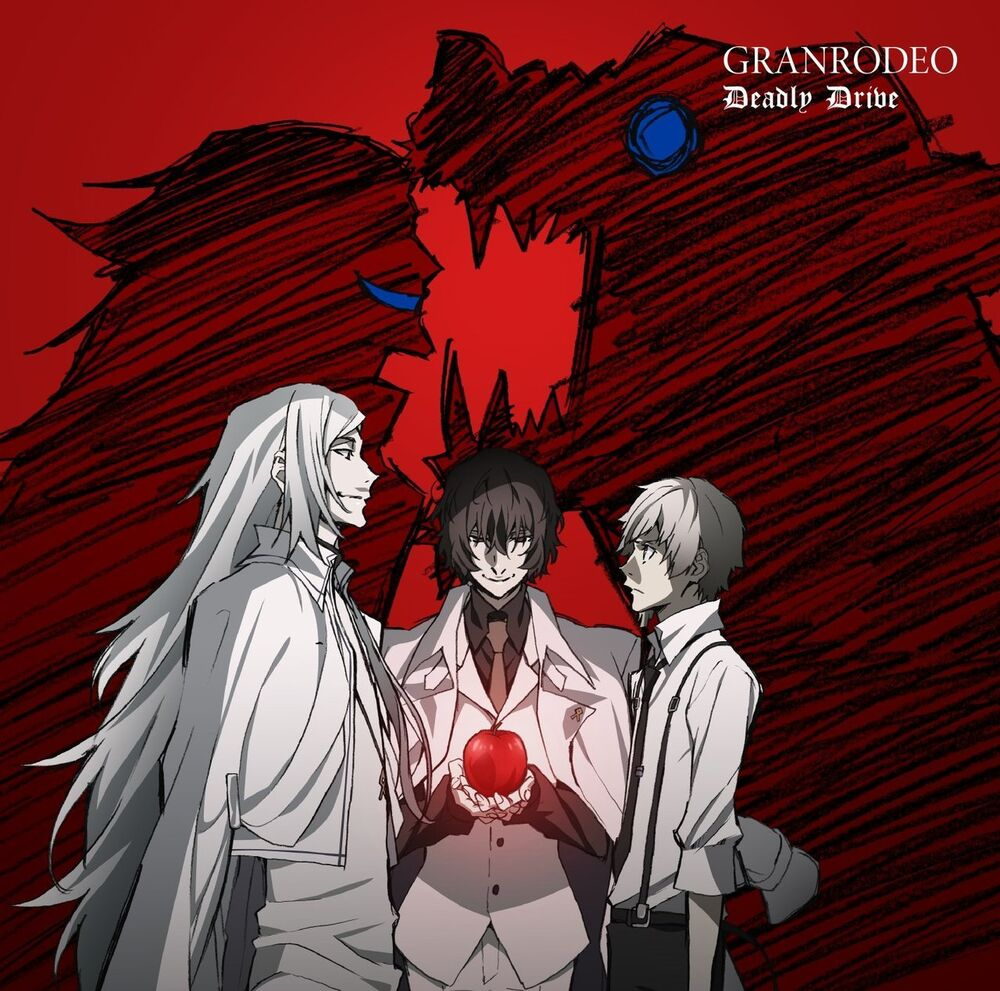 GRANRODEO - Deadly Drive | Bungou Stray Dogs: DEAD APPLE Movie Opening