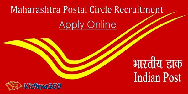 Postoffice job FOR THE POSTS OF GRAMIN DAK SEVAKS IN THE CIRCLE of Maharashtra Circle ( ESTT/4-1/LWE/GDS/2017 )