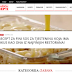 Dizajn: Domaćica-Recepti.com