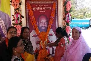 ex-mp-sunil-mahto-anniversiry-jamshedpur
