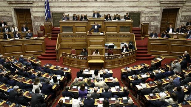 Tι αφορούν οι 16 τροπολογίες που ψηφίστηκαν την τελευταία ημέρα λειτουργίας της Βουλής