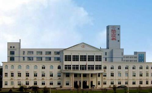 Xi'an CAMON Otomatik Aletler
