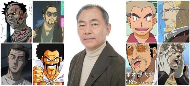 Morre Unsho Ishizuka, o Professor Carvalho