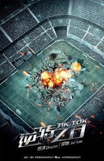 Tik Tok ( 2016 )