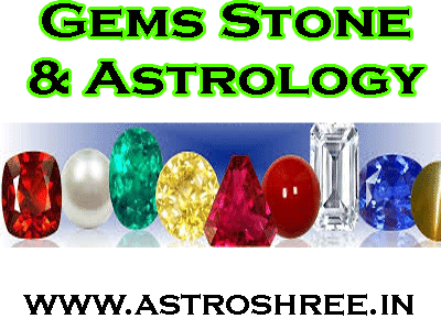 gems stone as per astrology by astrologer