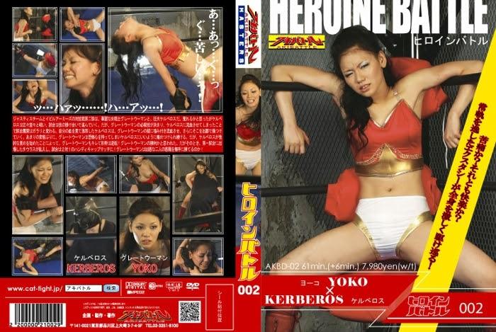 AKBD-02 Heroine Battle 002