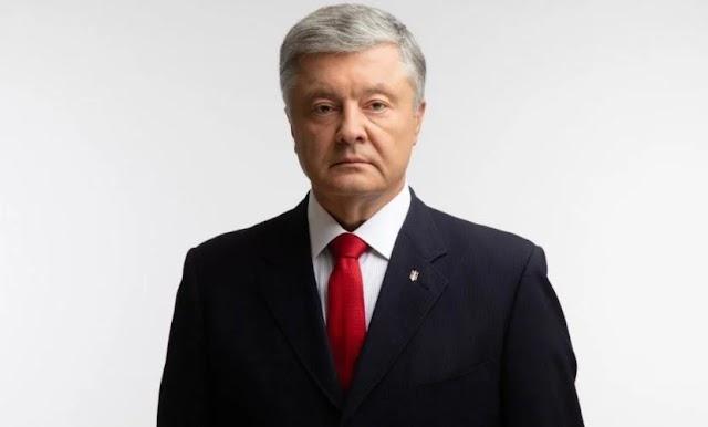 Українців чекає складна осінь через небажання влади проводити реформи – Порошенко