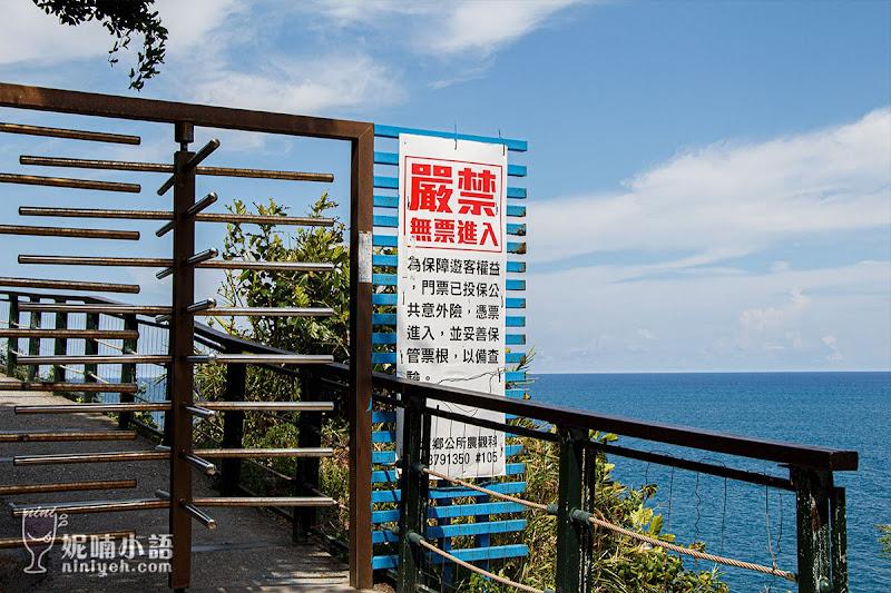 【花蓮豐濱景點】親不知子天空步道。懸掛峭壁海上古道