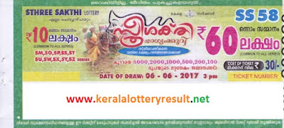 Sthree Sakthi Lottery SS-58 Results 6-6-2017