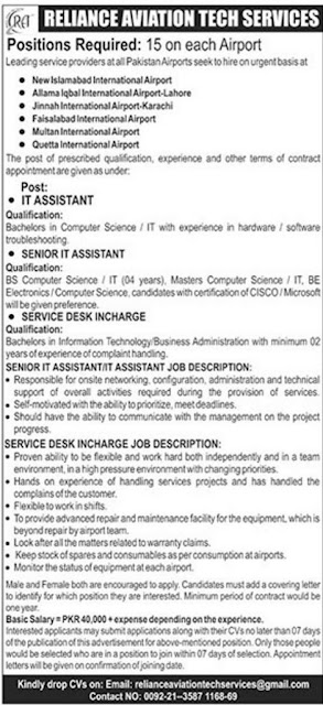 Pakistan Airports 2019 - Reliance Aviation Tech Services Pakistan Jobs | Salary Rs.40000//=