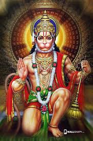 hanuman chalisa bengali pdf download
