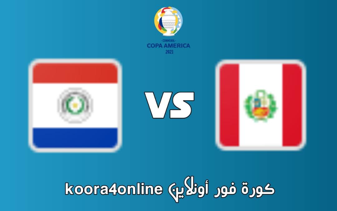 مشاهدة مباراة البيرو و الباراغواي بث مباشر 02-07-2021 كوبا امريكا 2021