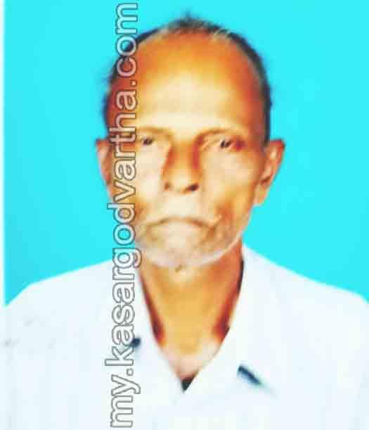 News, Kasaragod, Obituary, Kerala, Chalil Gopalan Nair passed away.