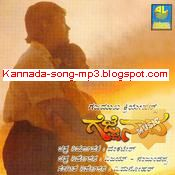 Old is gold kannada songs free download